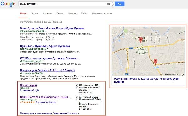 Корректное добавление сайта в карты, адреса Google